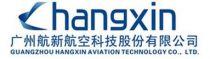 Guangzhou Hangxin Aviation Technology Co. Ltd. - Logo