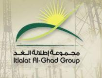 ITLALAT ALGHAD GROUP - Logo