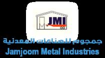 Jamjoon Metal Industries (Jamjoon Group) - Logo