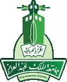 King Abdulaziz University - Logo