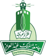 King Abdulaziz University - Logo