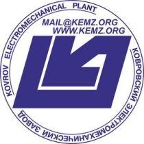 Kovrov Electromechanical Plant - Logo