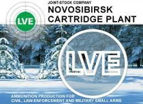 Novosibirsk Cartridge Plant - Logo