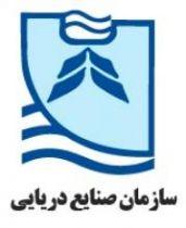 Marine Industries Organization (MIO) - Logo