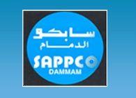 Sappco Dammam Factory - Logo