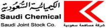 Saudi Chemical Company - Logo