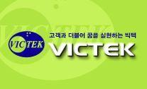 Victek Co. Ltd. - Logo