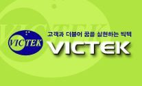 Victek Co. Ltd. - Logo