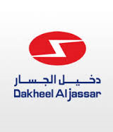 Dakheel Al Jassar Electrical Industries - شركة دخيل الجسار للصناعات الكهربائية - Logo