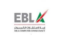 EBLA Computer Consultancy Company - شركة إيبلا لاستشارات الكمبيوتر - Logo