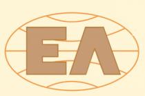 Elvityl S.A. - Logo