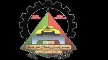 Abu Zaabal Tank Repair Factory - E.T.P. (Factory 200) - Logo