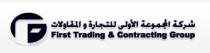 First Trading & Contracting Group - شركة المجموعة الأولى للتجارة والمقاولات - Logo