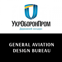 General Aviation Design Bureau  - Logo