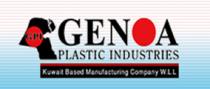 Genoa Plastic Industries (GPI) - Logo