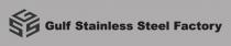 Gulf Stainless Steel Factory Co. - مصنع الخليج للإستانلس ستيل - Logo