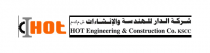 HOT Engineering & Construction Co. KSCC - Logo
