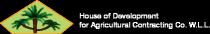House of Development for Agricultural Contracting Company W.L.L. - شركة بيت الانماء للمقاولات الزراعية - Logo