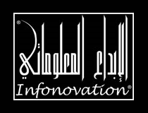 Information Innovation Consulting (IIC) - Infonovation - Logo