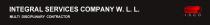 Integral Services Co. (ISCO) - شركة الخدمات المتكاملة - Logo