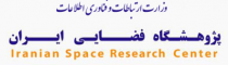 Iranian Space Research Center - Logo