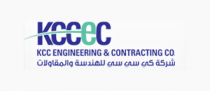 KCC Engineering & Contracting Co. - شركة كي سي سي للهندسة والمقاولات - Logo
