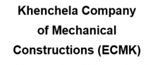 Khenchela Company of Mechanical Constructions (ECMK) - Logo