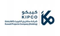 Kuwait Projects Company (KIPCO) - Logo