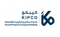 Kuwait Projects Company (KIPCO) - Logo