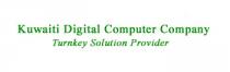 Kuwaiti Digital Computer Company (KDCC) - شركة الكويت الرقيمة للحاسبات - Logo