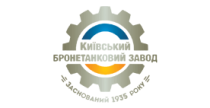 Kiev Armoured Vehicle Plant  - Logo