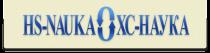 NPO Hamilton Standard – Nauka   - Logo
