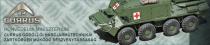 MoD CURRUS Armoured Vehicle Technique Company (HM Currus Rt) - Logo