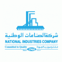 National Industries Company (NIC) - Logo