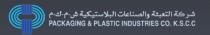 Packaging & Plastic Industries Co. - شركة التعبئة والصناعات البلاستيكيه - Logo