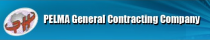 Pelma General Contracting Co. - شركة بيلما للمقاولات العامة - Logo