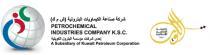 Petrochemical Industries Company - PIC - Logo