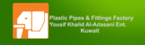 Plastic Pipes & Fittings Factory - مصنع الانابيب البلاستيكيه ولوازمها - Logo