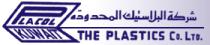 Plastics Company Ltd. - شركة البلاستيك المحدودة - Logo