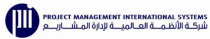Project Management International Systems (PMI) - Logo