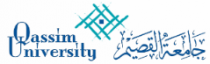QASSIM University - Logo