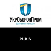 Rubin  - Logo