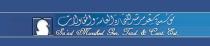 Saad Murshed Gen. Trad. & Cont. Est. - Logo