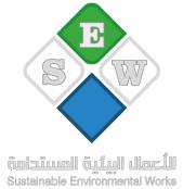 Saudi Enviromental Works Ltd. (SEW) - Logo