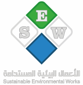 Saudi Enviromental Works Ltd. (SEW) - Logo