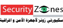 Security Zones Co. - Logo