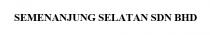 Semenanjung Selatan Sdn. Bhd. (SSSB) - Logo