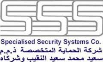 Specialised Security Systems Co. W.L.L. - شركة الحماية المتخصصة لمعدات الأمن والسلامة - Logo