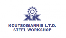 Steel Workshop Koutsogiannis Ltd. - Logo