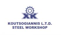 Steel Workshop Koutsogiannis Ltd. - Logo